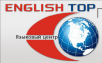 Мовний центр «ENGLISH TOP»