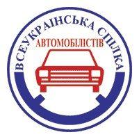 Автошкола ВСА
