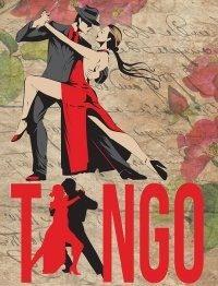 Ресторан «Танго»