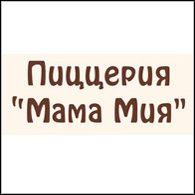 """Піцерія """"Мама Мія"""""""