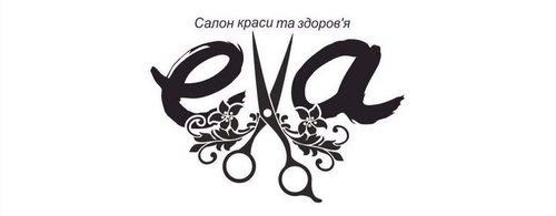 Салон краси та здоров'я «Єва»