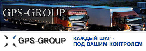 Салон «GPS-GROUP»