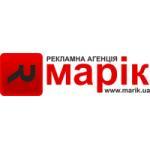 Рекламна агенція «МАРІК»