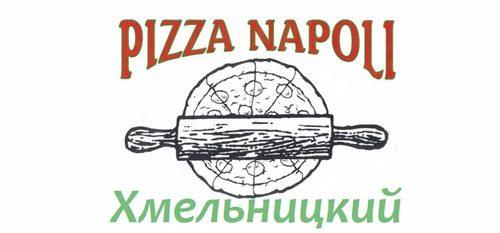 """Піцерія """"Наполі"""""""