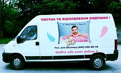 VIPSON Чистка та відновлення подушок