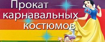 Ательє Світлани Процанюк «Ексклюзив-С»