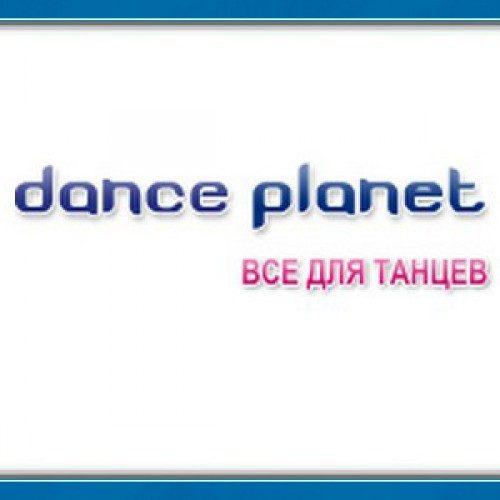 «Dance Planet», все для танців