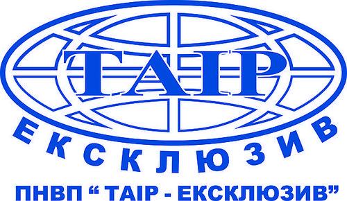 """ПНВП """"ТАІР-Ексклюзив"""""""