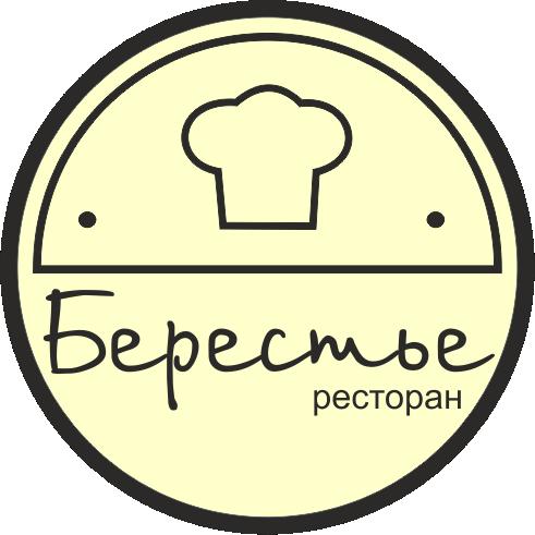"Ресторан ""Берестье"""