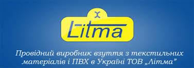 """ТМ """"Litma"""""""