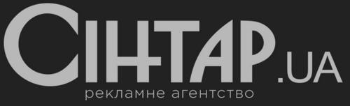 """Рекламне агентство """"Сінтар"""""""
