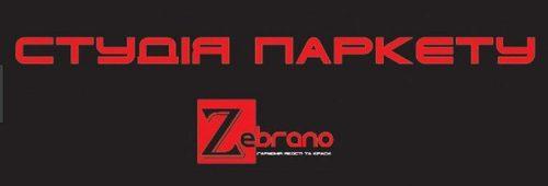 """Студія паркету """"Zebrano"""""""