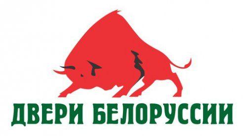 """""""Двері Білорусії"""""""