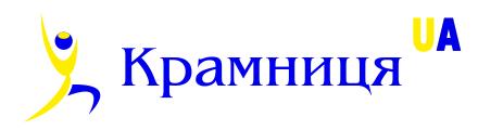 "Інтернет-магазин ""Крамниця UA"""
