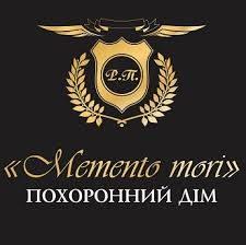 "Похоронний дім ""Memento Mori"""