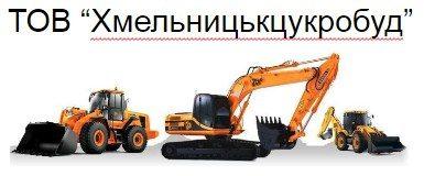 "ТОВ ""Хмельницькцукорбуд"""