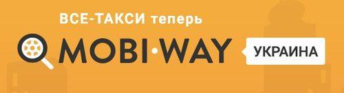 Mobi Way  Украина