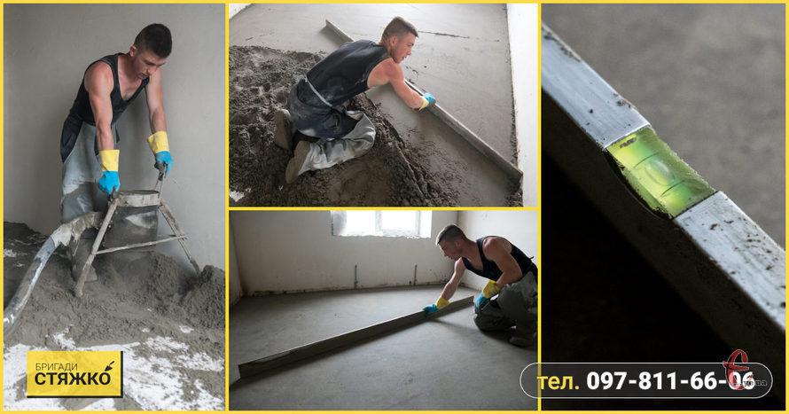 Стяжка підлоги за 1 день в квартирі, приватному будинку, м. Хмельницький