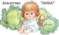 Няня для ребенка 6 месяцев (вахта по 7 суток)