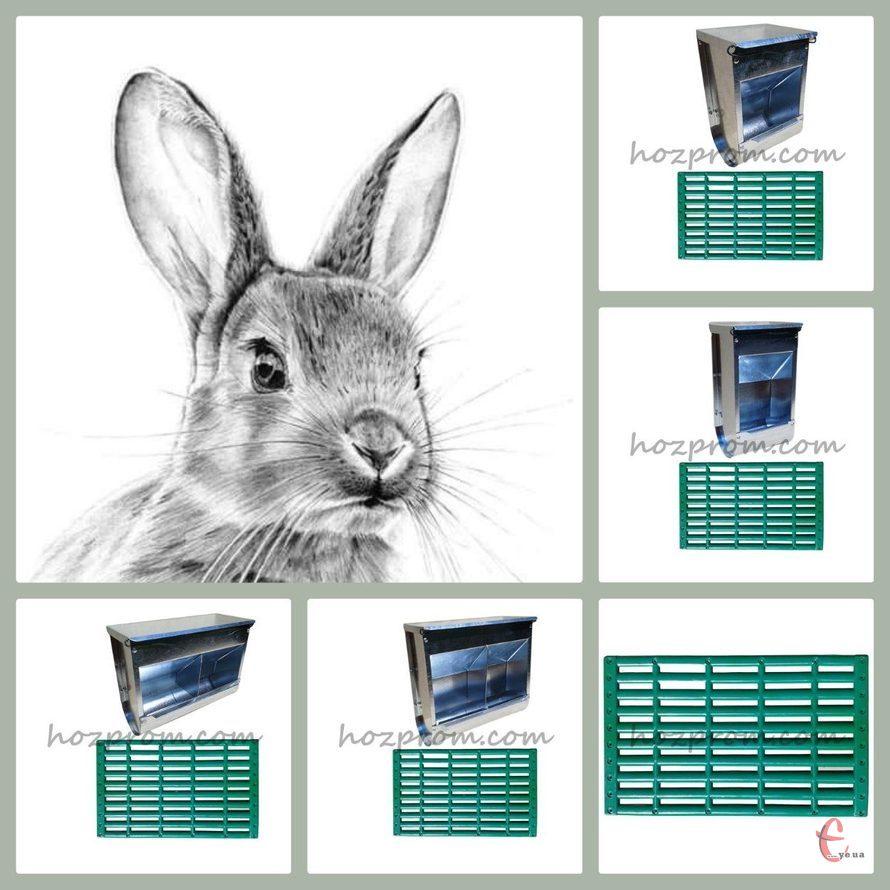 Металлические кормушки для кормления кролей