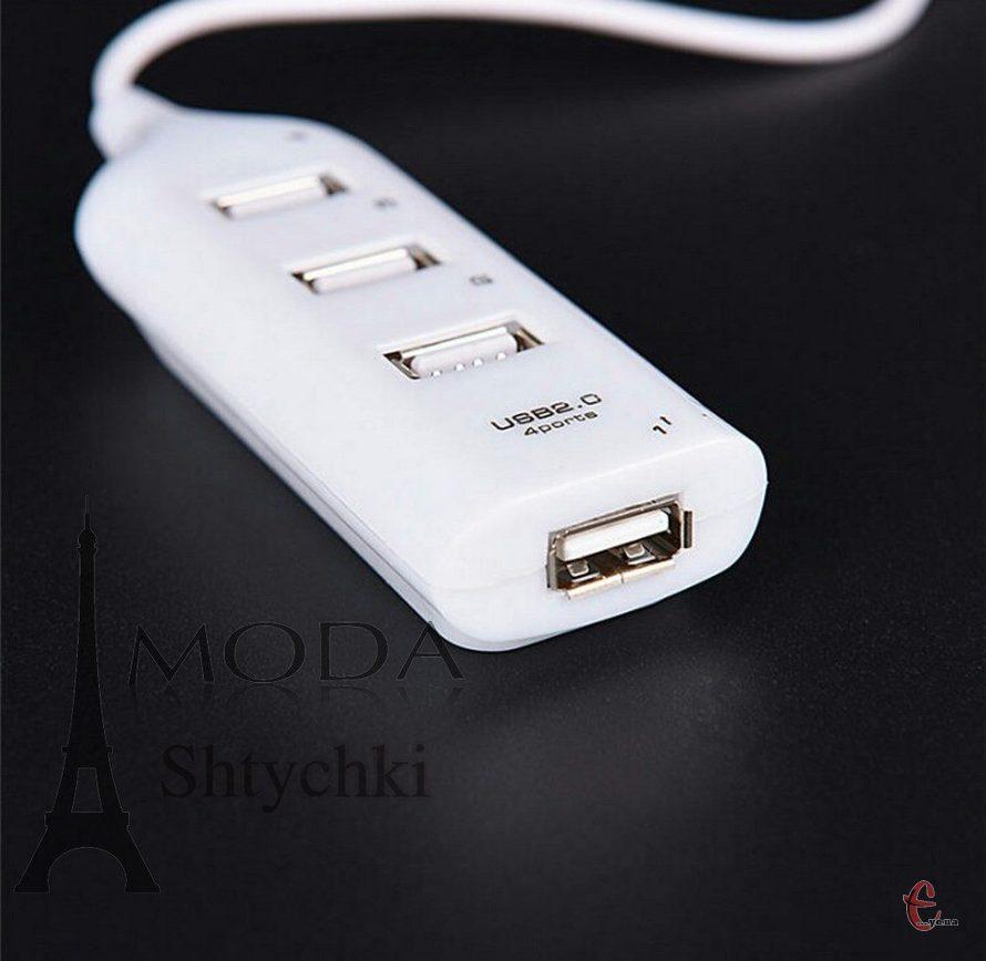 Концентратор USB для компьютера и ноутбука, 4 порта