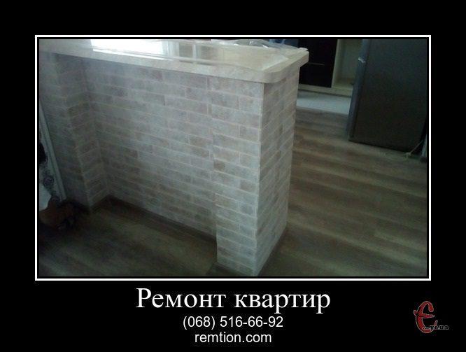 Ремонт квартир та будинків в м.Хмельницький
