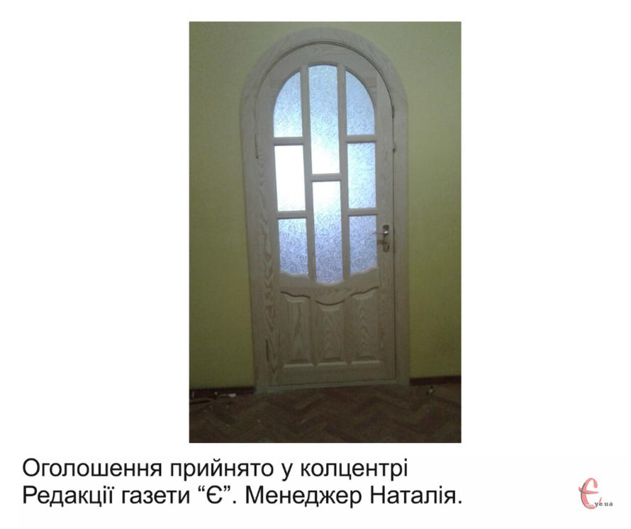 Виготовлення дерев'яних дверей. Реставрація. Доставка.