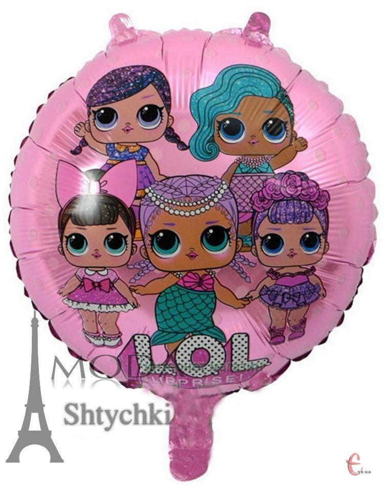 Большой круглый воздушный шар кукла LOL.