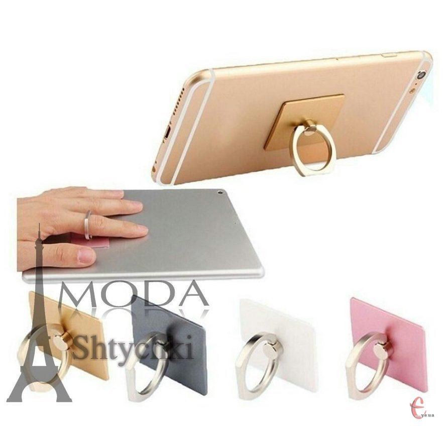 Продам перстень-попсокет, для мобільного телефона