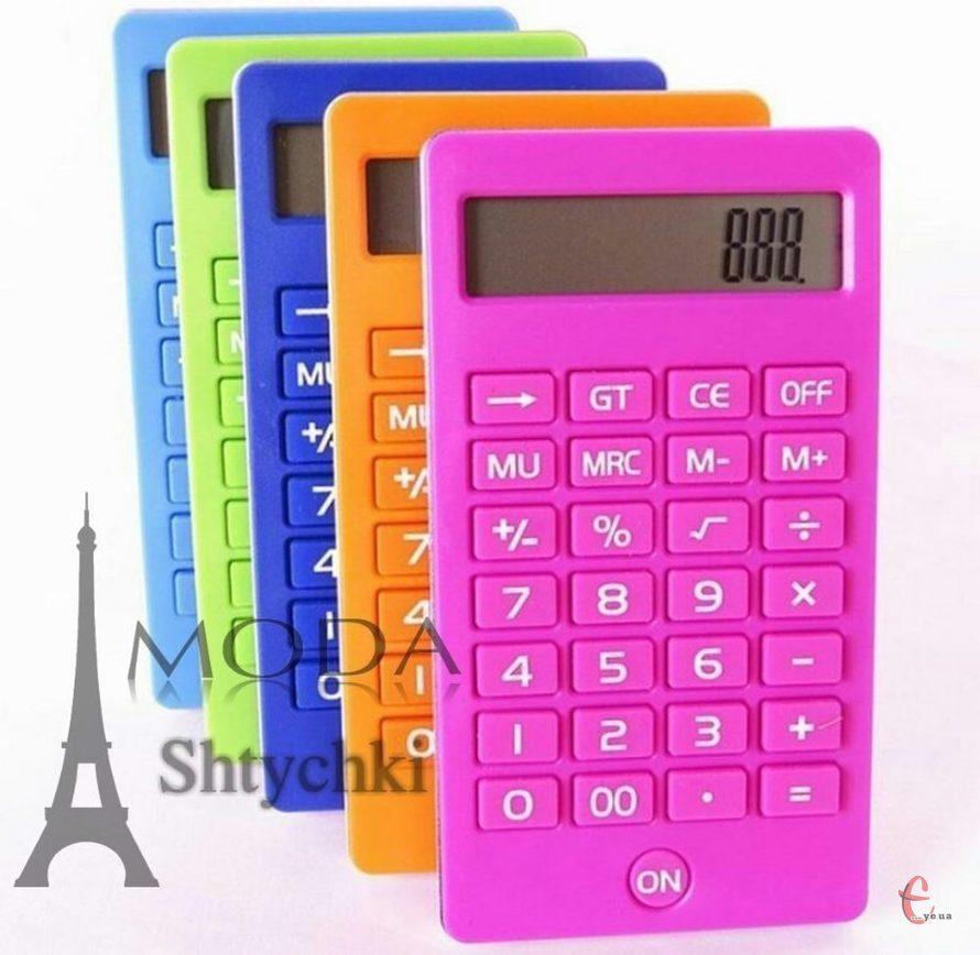 Калькулятор для студентів