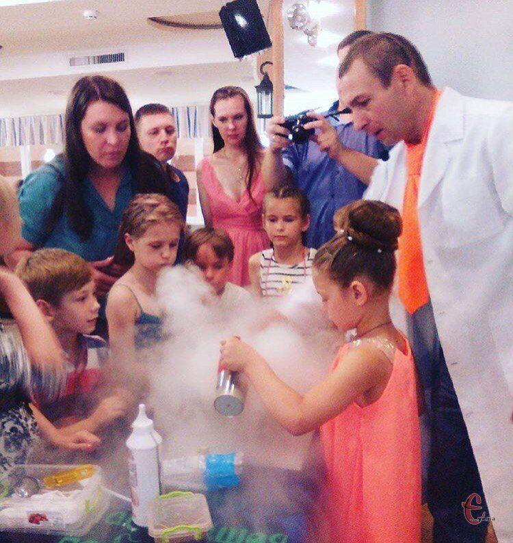 Наукове шоу для всієї родини