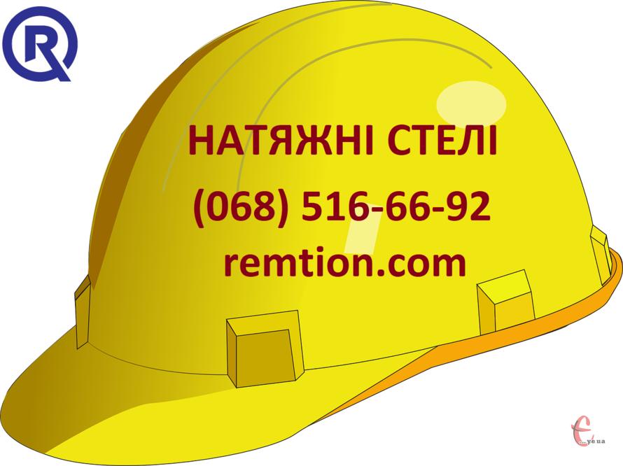 Монтаж натяжних стель Хмельницький та область