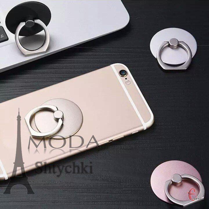 Перстень-Попсокет, для мобильного телефона