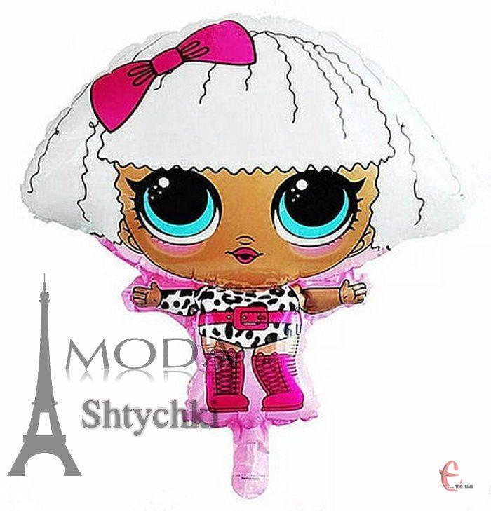 Большой воздушный шар кукла LOL