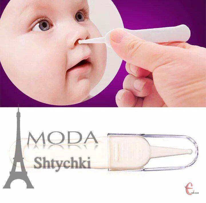 Пинцет детский с прозрачным колпачком