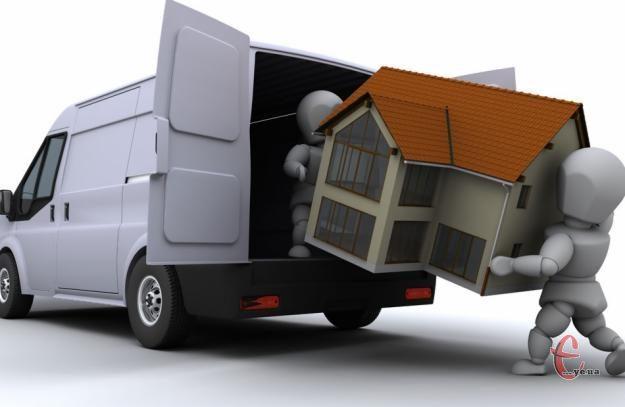 Квартирні та офісні переїзди
