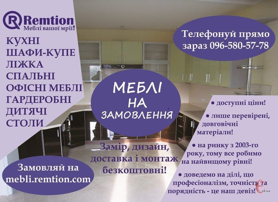 Кухні на замовлення, МДФ плівка