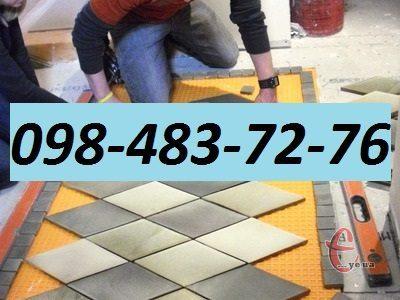 Професійне вкладання плитки (виконання плиточних робіт)