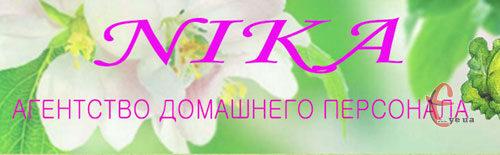 Повар в семью, Конча Заспа, 3/3 суток