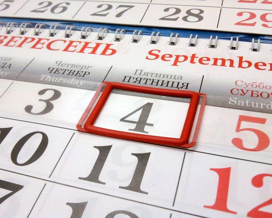 Курсори (віконця, бігунки) для квартальних календарів