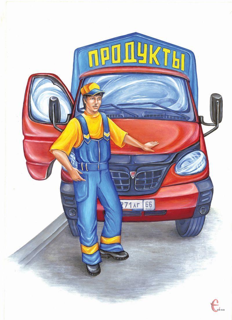 Вакансія агентства: водій-експедитор (морепродукти)
