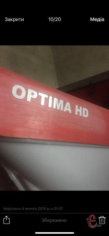 Сеялка точного высeва Kverneland Optima HD, 8 рядная, 2010 год выпуска