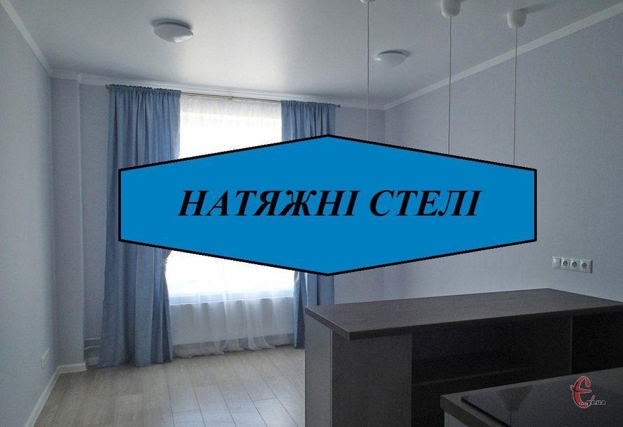 Виконуємо монтаж натяжних стель, натяжні стелі, м.Хмельницький та область
