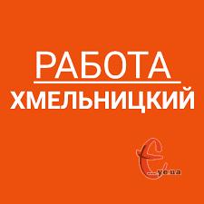 Вакансія агентства: продавці (фрукти/овочі)