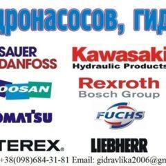Ремонт імпортних гідромоторів, гідронасосів