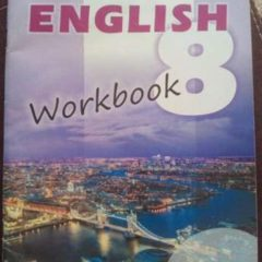 Англійська мова, 8 клас