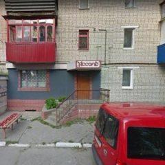 Приміщення з двома кімнатами, продаж або обмін.