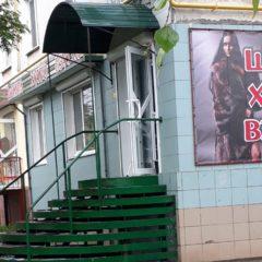 Здам в оренду приміщення в центрі міста Шепетівка