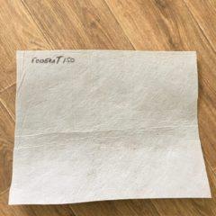 "Полотно термооброблене ""геобл Т150"", пл.150 г/м2 шир.2,65м"