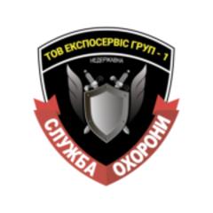 Охоронці по регіонах України
